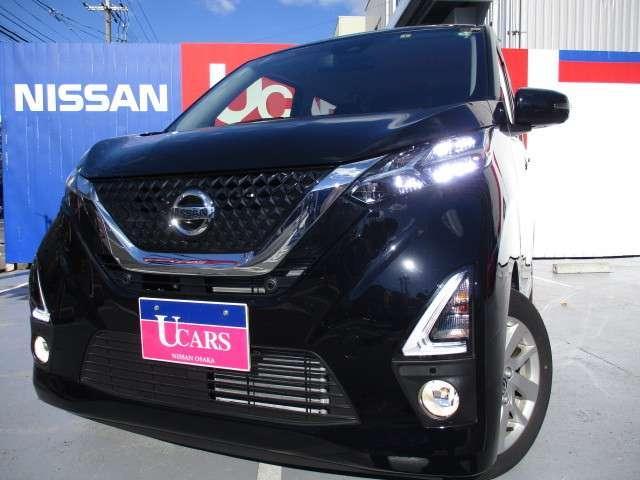 「日産」「デイズ」「コンパクトカー」「兵庫県」の中古車3