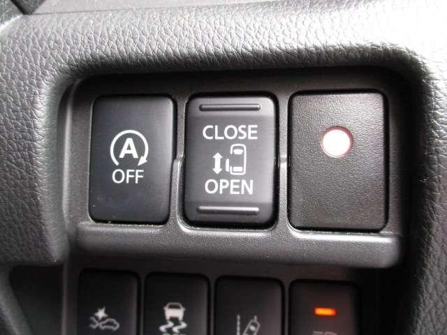 ハイウェイスター Xターボ 踏み間違い防止付き衝突軽減ブレーキレーダーブレーキ LEDヘッドライト ナビTV 盗難防止システム ドライブレコーダー ETC ワンオーナー メモリーナビ スマートキー アイドリングストップ ABS(8枚目)