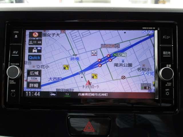 ハイウェイスター Xターボ 踏み間違い防止付き衝突軽減ブレーキレーダーブレーキ LEDヘッドライト ナビTV 盗難防止システム ドライブレコーダー ETC ワンオーナー メモリーナビ スマートキー アイドリングストップ ABS(12枚目)