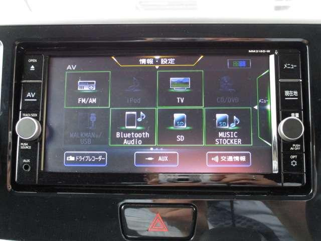 ハイウェイスター Xターボ 踏み間違い防止付き衝突軽減ブレーキレーダーブレーキ LEDヘッドライト ナビTV 盗難防止システム ドライブレコーダー ETC ワンオーナー メモリーナビ スマートキー アイドリングストップ ABS(13枚目)