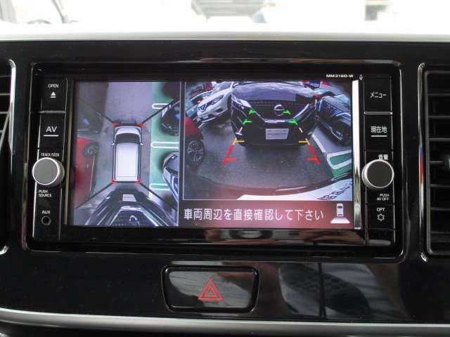 ハイウェイスター Xターボ 踏み間違い防止付き衝突軽減ブレーキレーダーブレーキ LEDヘッドライト ナビTV 盗難防止システム ドライブレコーダー ETC ワンオーナー メモリーナビ スマートキー アイドリングストップ ABS(14枚目)