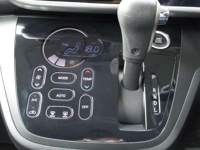 ハイウェイスター Xターボ 踏み間違い防止付き衝突軽減ブレーキレーダーブレーキ LEDヘッドライト ナビTV 盗難防止システム ドライブレコーダー ETC ワンオーナー メモリーナビ スマートキー アイドリングストップ ABS(15枚目)