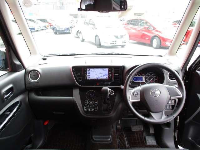 ハイウェイスター Xターボ 踏み間違い防止付き衝突軽減ブレーキレーダーブレーキ LEDヘッドライト ナビTV 盗難防止システム ドライブレコーダー ETC ワンオーナー メモリーナビ スマートキー アイドリングストップ ABS(16枚目)