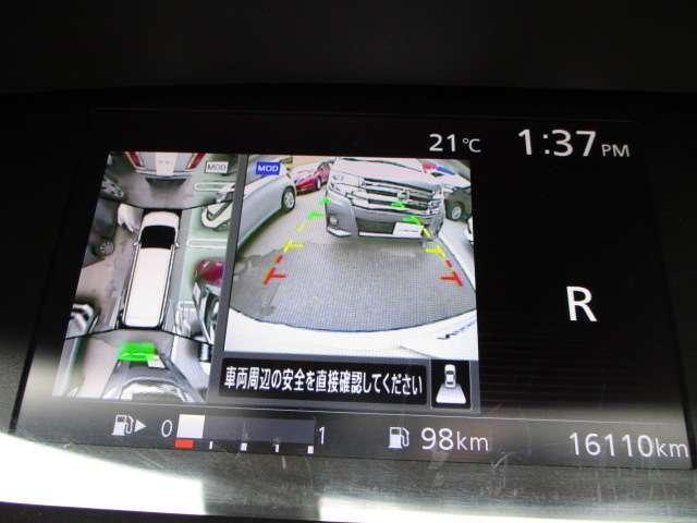 ハイウェイスターG プロパイロット 衝突時被害軽減ブレーキ 踏み間違い衝突防止 両側電動ドア ETC 純正メモリーナビ 純正リアモニター ドラレコ Bカメラ LEDヘッドライト 全周囲カメラ 1オナ ナビTV ABS(7枚目)
