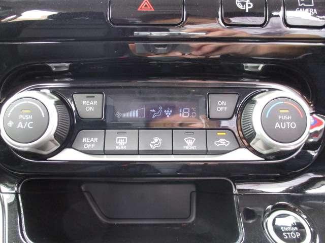 ハイウェイスターG プロパイロット 衝突時被害軽減ブレーキ 踏み間違い衝突防止 両側電動ドア ETC 純正メモリーナビ 純正リアモニター ドラレコ Bカメラ LEDヘッドライト 全周囲カメラ 1オナ ナビTV ABS(14枚目)