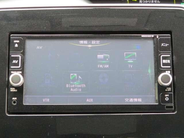 ハイウェイスター プロパイロットエディション 両側自動ドア 1オーナー AW LEDライト メモリーナビ ETC ナビTV バックM 軽減ブレーキ 追従クルコン インテリキー パワーウインド(5枚目)