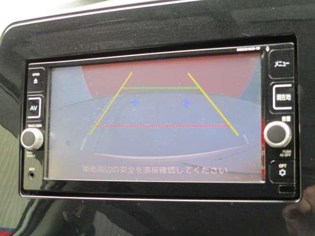 ハイウェイスター プロパイロットエディション 両側自動ドア 1オーナー AW LEDライト メモリーナビ ETC ナビTV バックM 軽減ブレーキ 追従クルコン インテリキー パワーウインド(6枚目)
