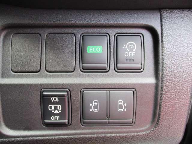 ハイウェイスター プロパイロットエディション 両側自動ドア 1オーナー AW LEDライト メモリーナビ ETC ナビTV バックM 軽減ブレーキ 追従クルコン インテリキー パワーウインド(10枚目)