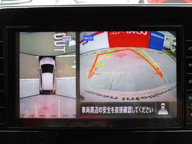 S 衝突時被害軽減ブレ-キ 踏み間違い衝突防止アシスト 純正メモリーナビ アラウンドビューM LEDヘッドライト オートライト スマートルームミラー ETC2.0 ドラレコ Bluetooth(5枚目)