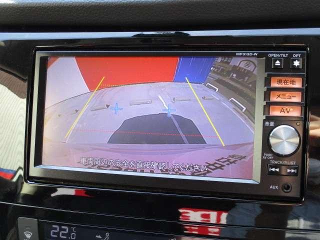 20X エマージェンシーブレーキパッケージ 3列車 衝突時被害軽減ブレ-キ 後席モニター踏み間違い防止アシスト LED ナビTV メモリーナビ ETC アルミホイール スマキー ドライブレコーダー 1オーナ Rカメラ アイスト(6枚目)