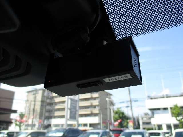 20X エマージェンシーブレーキパッケージ 3列車 衝突時被害軽減ブレ-キ 後席モニター踏み間違い防止アシスト LED ナビTV メモリーナビ ETC アルミホイール スマキー ドライブレコーダー 1オーナ Rカメラ アイスト(8枚目)