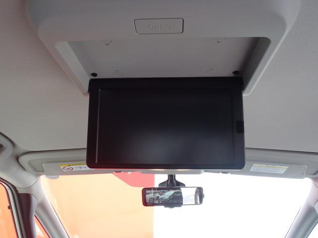 リア席モニター付き、同乗者の方もゆったりとおくつろぎ頂けます。
