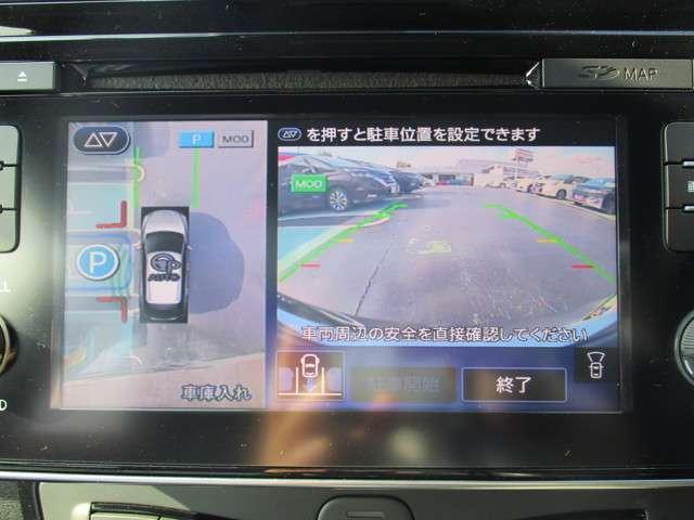 「日産」「リーフ」「コンパクトカー」「兵庫県」の中古車5