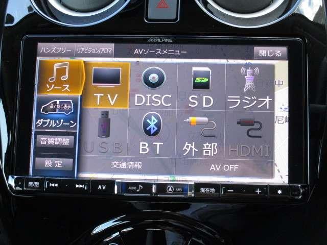 「日産」「ノート」「コンパクトカー」「兵庫県」の中古車6