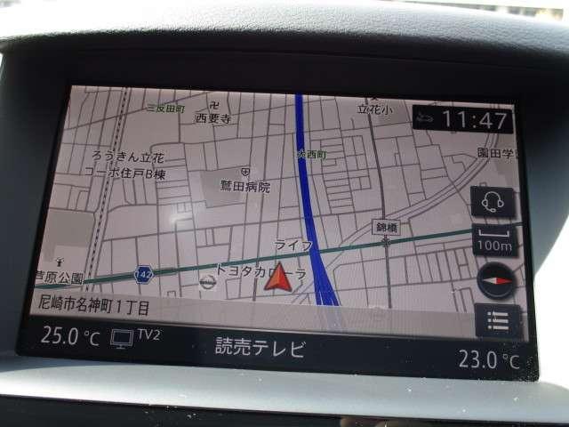 「日産」「スカイライン」「セダン」「兵庫県」の中古車10