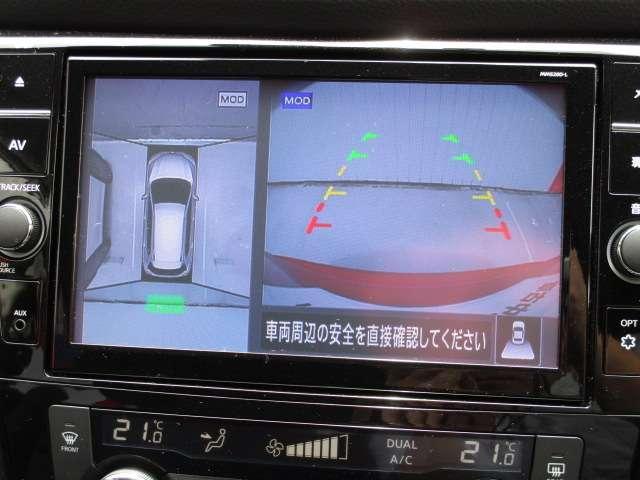 20Xi プロパイロット 衝突時被害軽減ブレーキ 踏み間違い衝突防止アシスト 純正メモリーナビ アラウンドビューモニター ドライブレコーダー スマールームミラー 横滑り防止 LEDヘッドライト ETC(7枚目)