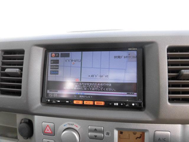 日産 NV100クリッパーリオ G HR <4WD>