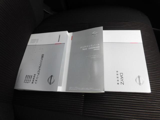 ハイウェイスターX 自動ブレーキ・メモリーナビ・アラウンドM(18枚目)