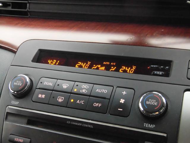 ハイウェイスター 4WD 両側電動スライド・ナビ・ETC(6枚目)