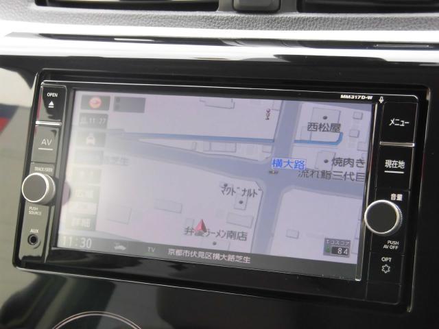 日産 デイズ X 自動ブレーキ・メモリーナビ・アラウンドビュー