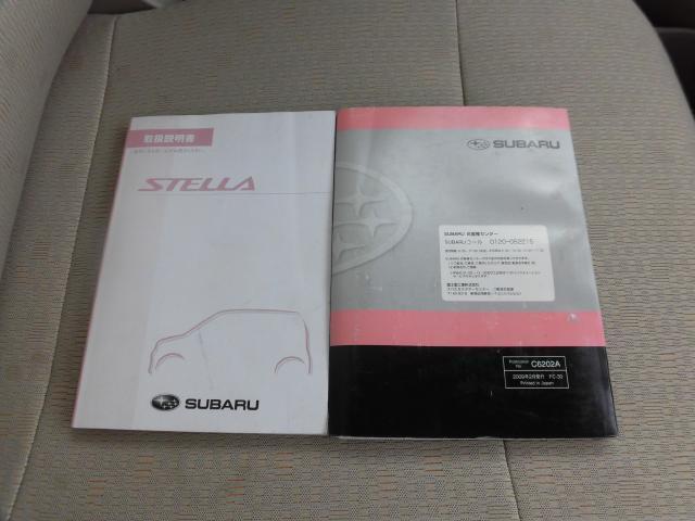 スバル ステラ L ブラックインテリアセレクション