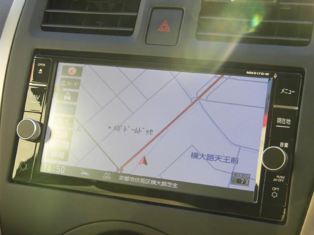 日産 マーチ X Vセレクション メモリーナビ・バックモニター