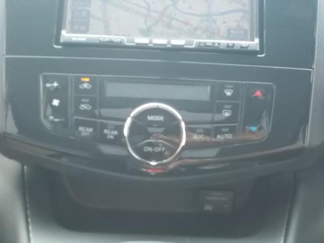ライダー 4WD(6枚目)
