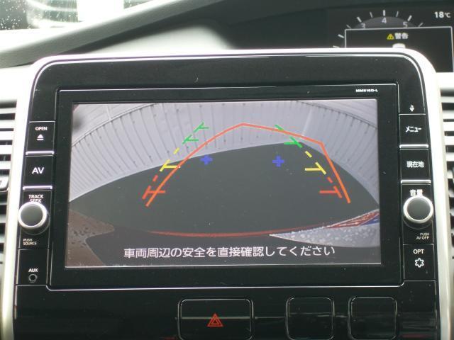 ハイウェイスター プロパイロットエディション バックカメラ(5枚目)