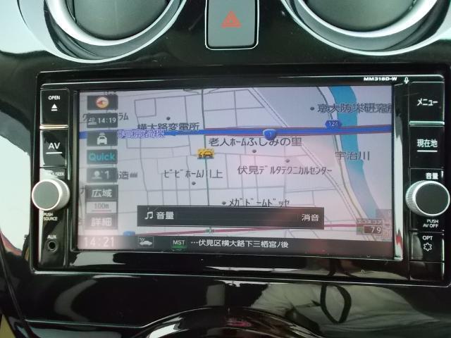 e-POWER X エマージェンシーブレーキ インテリキー(4枚目)