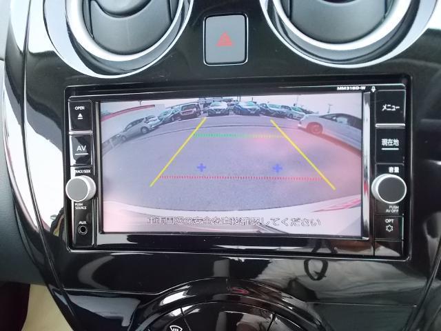 e-POWER X エマージェンシーブレーキ インテリキー(5枚目)