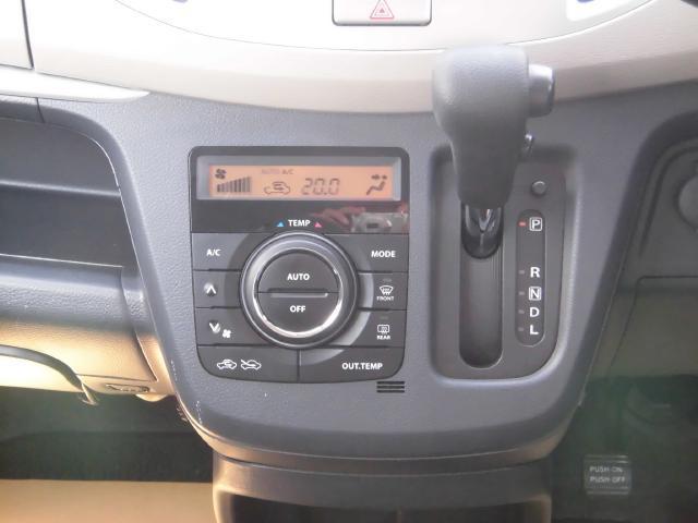 自動で快適空間を調整してくれる便利なオートエアコン