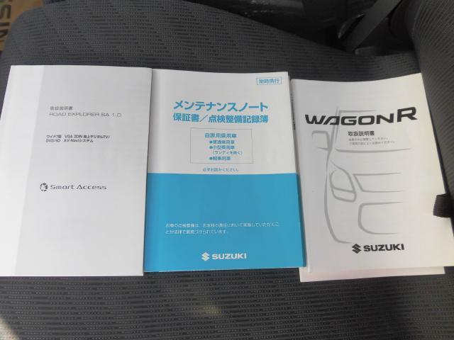 「取扱説明書」「保証書」揃ってます^^お車の操作方法や、トラブル回避方法が記載されているため、意外と役に立ちます。