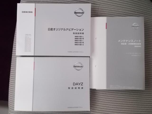 X メモリーナビ アラウンドビューモニター オートエアコン(20枚目)