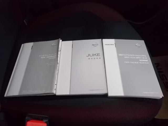 15RX メモリーナビ バックカメラ インテリジェントキー(20枚目)