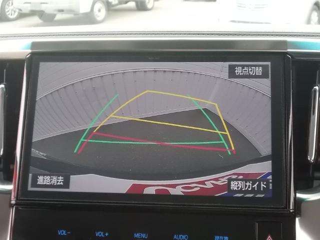 バックビューモニターの映像です。カメラがあると、駐車するときや後退時の安心感が違いますよね☆