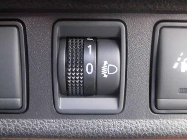 乗車する乗員数と積荷の重さが変化すると、ヘッドランプの光軸は適切な高さよりも上向きになることがあります。そんな時に対向車への気遣いで下向きに調整できます。