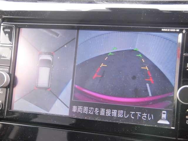 660 ハイウェイスターX 4WD 元当社社有車 アルミ(5枚目)