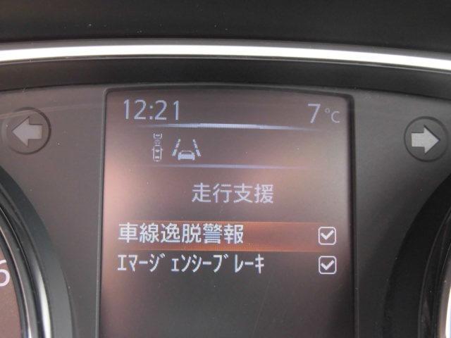 モード・プレミア オーテック 30thアニバーサリー 4WD(7枚目)