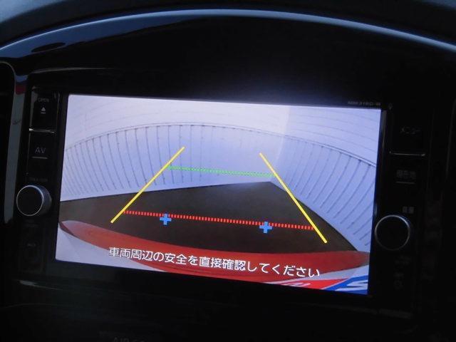 15RX Vセレクション 展示試乗車 衝突被害軽減ブレーキ(5枚目)