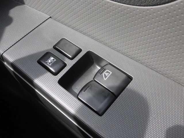 1.5 VE 当社社有車 衝突被害軽減ブレーキ搭載車(11枚目)