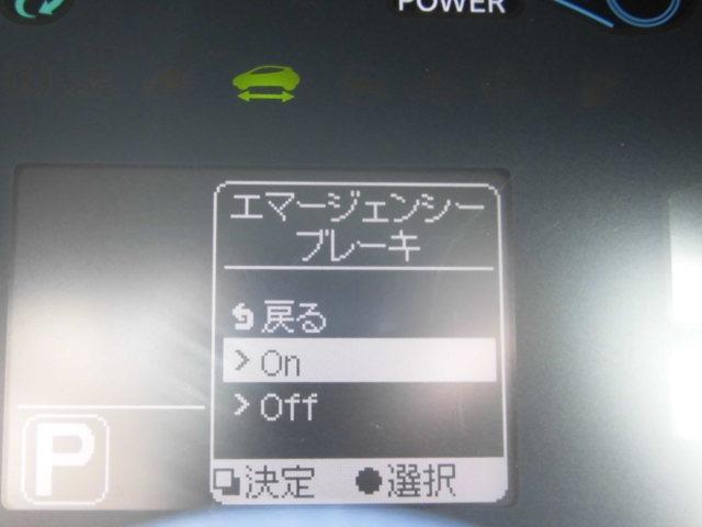 「日産」「リーフ」「コンパクトカー」「京都府」の中古車7