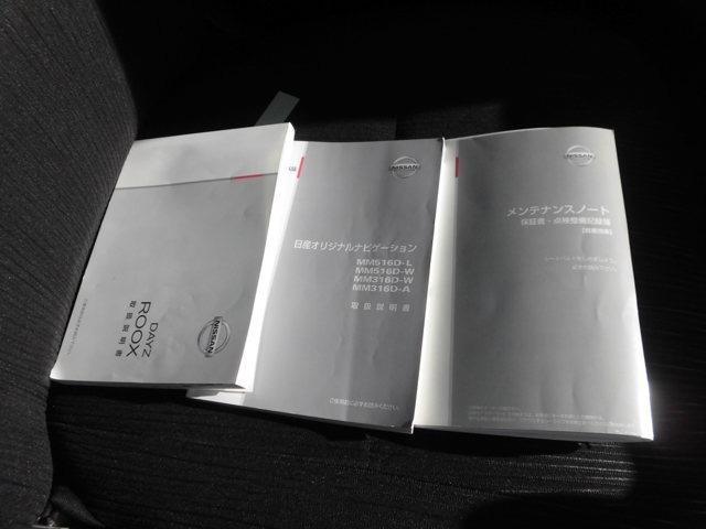 ハイウェイスター ターボ 衝突被害軽減ブレーキ アラウンドビューモニター 日産純正メモリーナビ(MM316D-W) キセノンヘッドライト アルミホイール インテリジェントキー オートエアコン 左右オートスライドドア(15枚目)