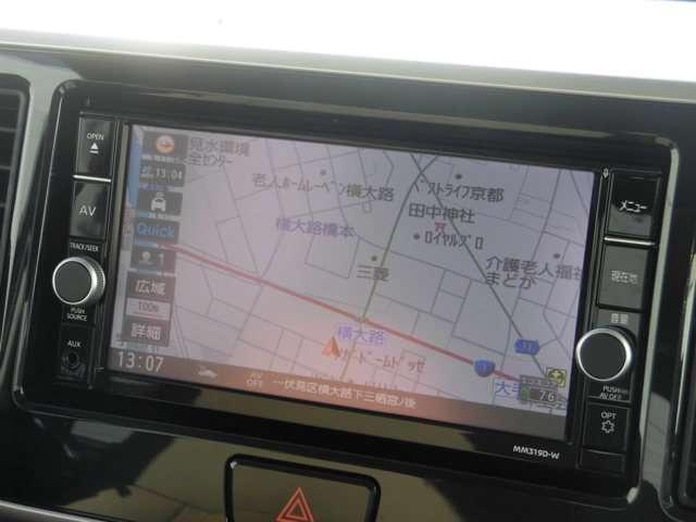ハイウェイスター X Vセレクション 当社社有車 衝突被害軽減ブレーキ 日産純正メモリーナビ(MM319D-W)アラウンドビューモニター インテリジェントキー 左右オートスライドドア LEDヘッドライト アルミホイール(5枚目)