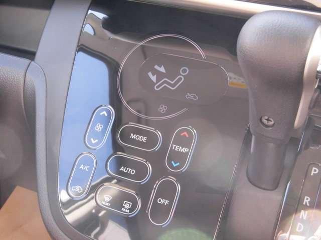 ハイウェイスター X Vセレクション 当社社有車 衝突被害軽減ブレーキ 日産純正メモリーナビ(MM319D-W)アラウンドビューモニター インテリジェントキー 左右オートスライドドア LEDヘッドライト アルミホイール(7枚目)