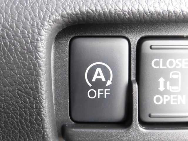 ハイウェイスター X Vセレクション 当社社有車 衝突被害軽減ブレーキ 日産純正メモリーナビ(MM319D-W)アラウンドビューモニター インテリジェントキー 左右オートスライドドア LEDヘッドライト アルミホイール(12枚目)