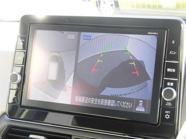 X 当社社有車 衝突被害軽減ブレーキ 日産純正メモリーナビ(MM319D-L) アラウンドビューモニター インテリジェントキー アルミホイール(7枚目)