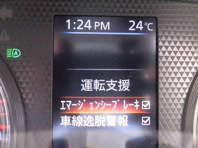X 当社社有車 衝突被害軽減ブレーキ 日産純正メモリーナビ(MM319D-L) バックカメラ アルミホイール インテリジェントキー アイドリングストップ(9枚目)