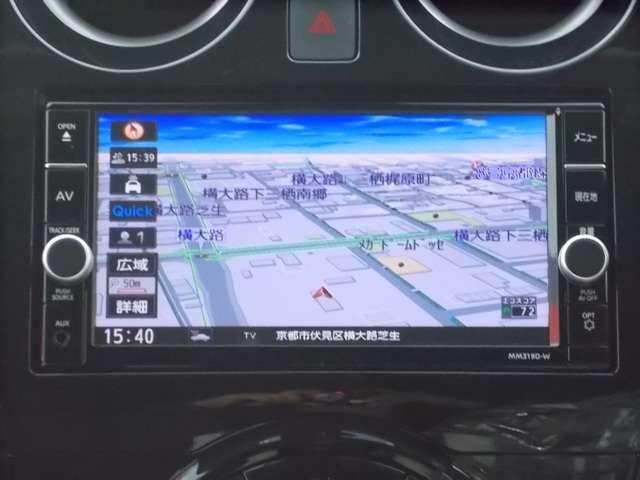 1.2 e-POWER X 当社社有車 衝突被害軽減ブレーキ BM付(6枚目)