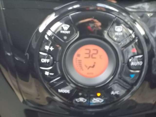 1.2 e-POWER X 当社社有車 衝突被害軽減ブレーキ BM付(7枚目)