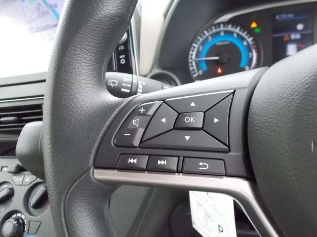 S リモコンキー 日産純正メモリーナビ(MM320D-L) 衝突被害軽減ブレーキ 障害物センサー 横滑り防止装置 踏み間違い防止 車線逸脱警報 プライバシーガラス オートライト ハイビームアシスト(7枚目)